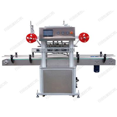 plastic jar sealing machine manufacturer